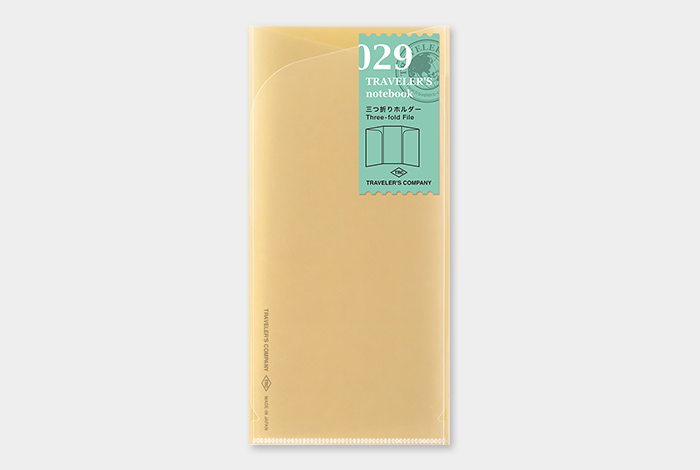 Traveler's TRAVELER'S notebook, Three fold file