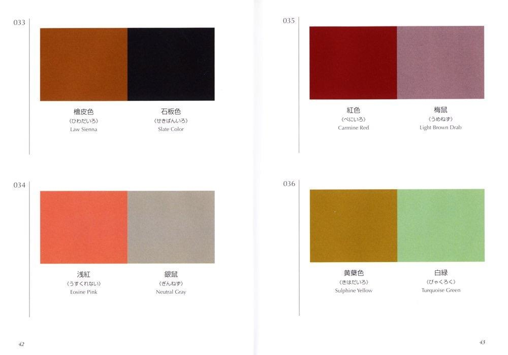 Sanzo Wada A Dictionary of Colour Combinations, book