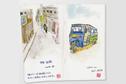 Traveler's TRAVELER'S notebook, refill, sketch notebook