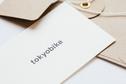 Gift Voucher £500 (Online)