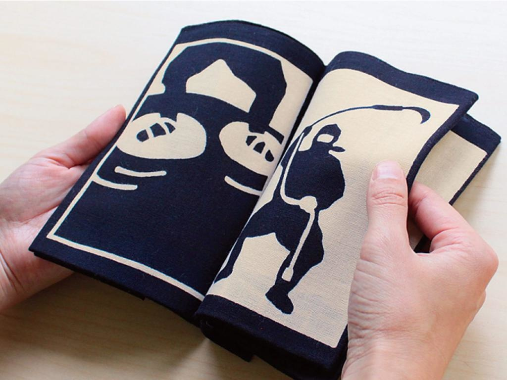Kamawanu KAMAWANU TENUGUI, MANGA cartoon