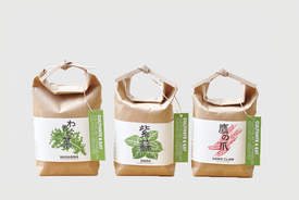 Cultivate & Eat Cultivate & Eat- Japanese Growing Kit