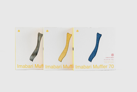 Imabari Imabari Muffler 70 original