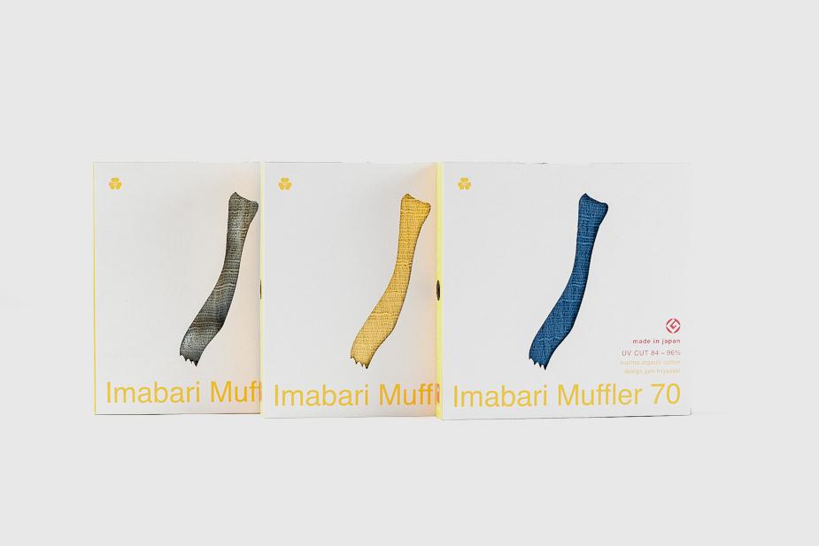 Imabari Imabari Muffler - 70 original, W34cm x L140cm