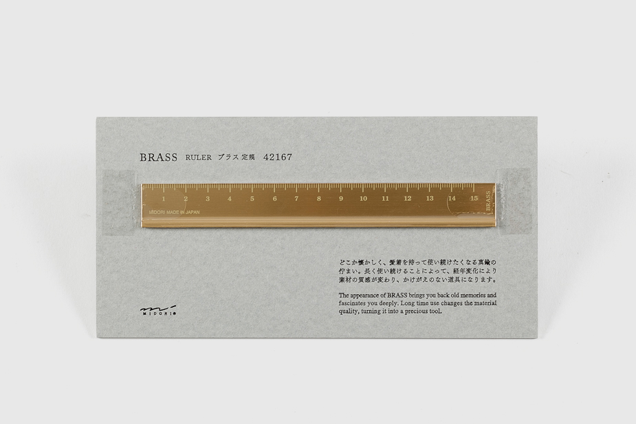 Midori Midori - Brass Ruler