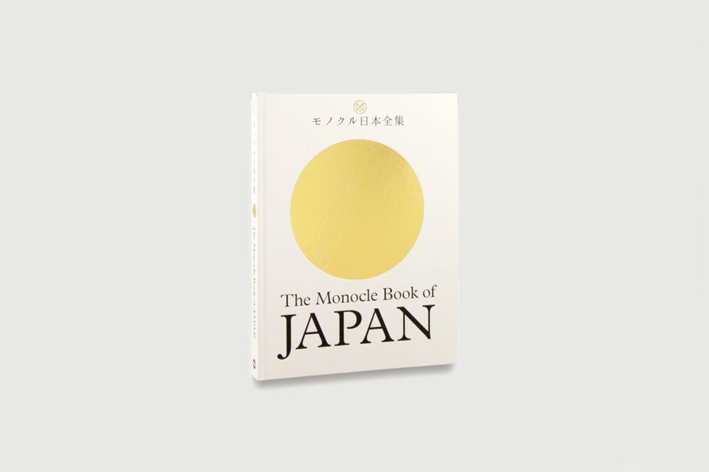 Book - The Monocle Book of Japan