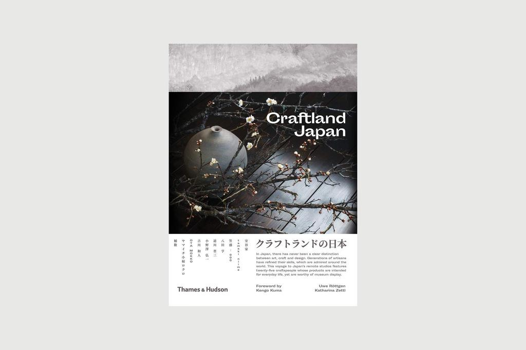 Book - Craftland Japan