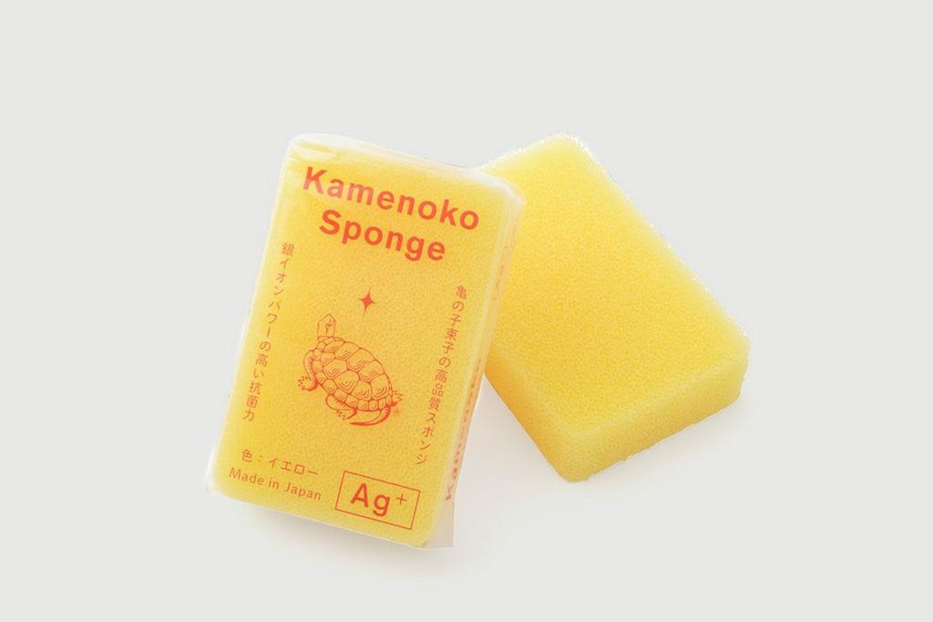 Kamenoko Sponge, Yellow