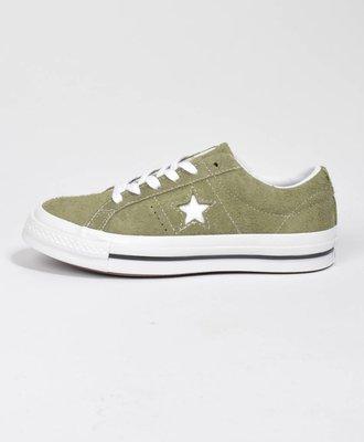 Converse Converse One Star OX Green