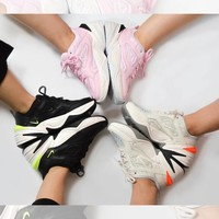 We want to introduce you to the NIKE M2K TEKNO