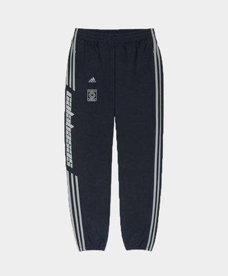 Adidas Adidas Yeezy Calabasas Track Pants Luna