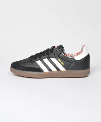 Adidas Adidas Samba Have A Good Time