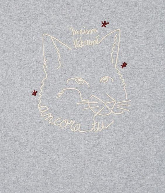 Maison Kitsune Maison Kitsune Sweat Fox Drawing Grey