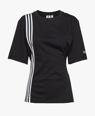 Adidas Adidas TLRD Tee Black