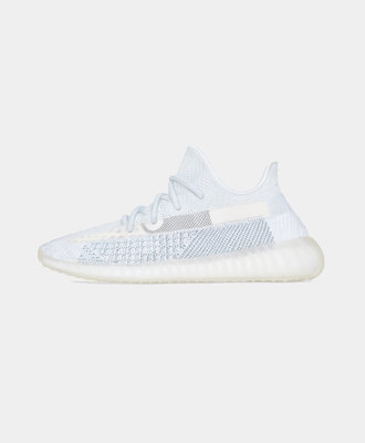 Adidas Adidas Yeezy Boost 350 V2 Cloud White Non-Reflective