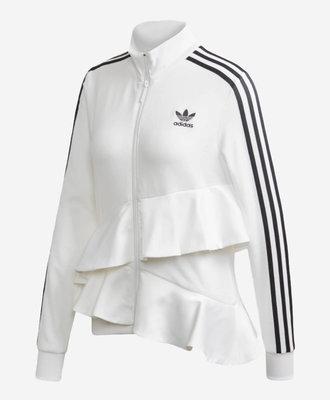 Adidas Adidas x J KOO Track Top White