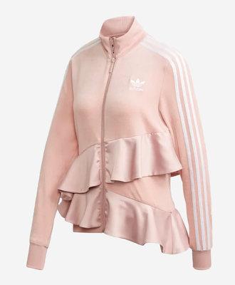 Adidas Adidas x J KOO Track Top Pink