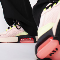 Maha presents: the Nike Air Max Verona