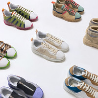 Maha and Filling Pieces present: prototype to final design