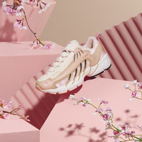 Maha presents: the Fila Adrenaline Blossom by Careaux