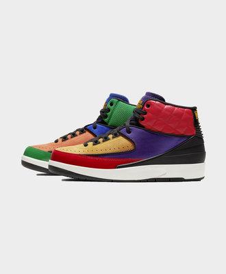 Nike Air Jordan 2 Retro Multi-color