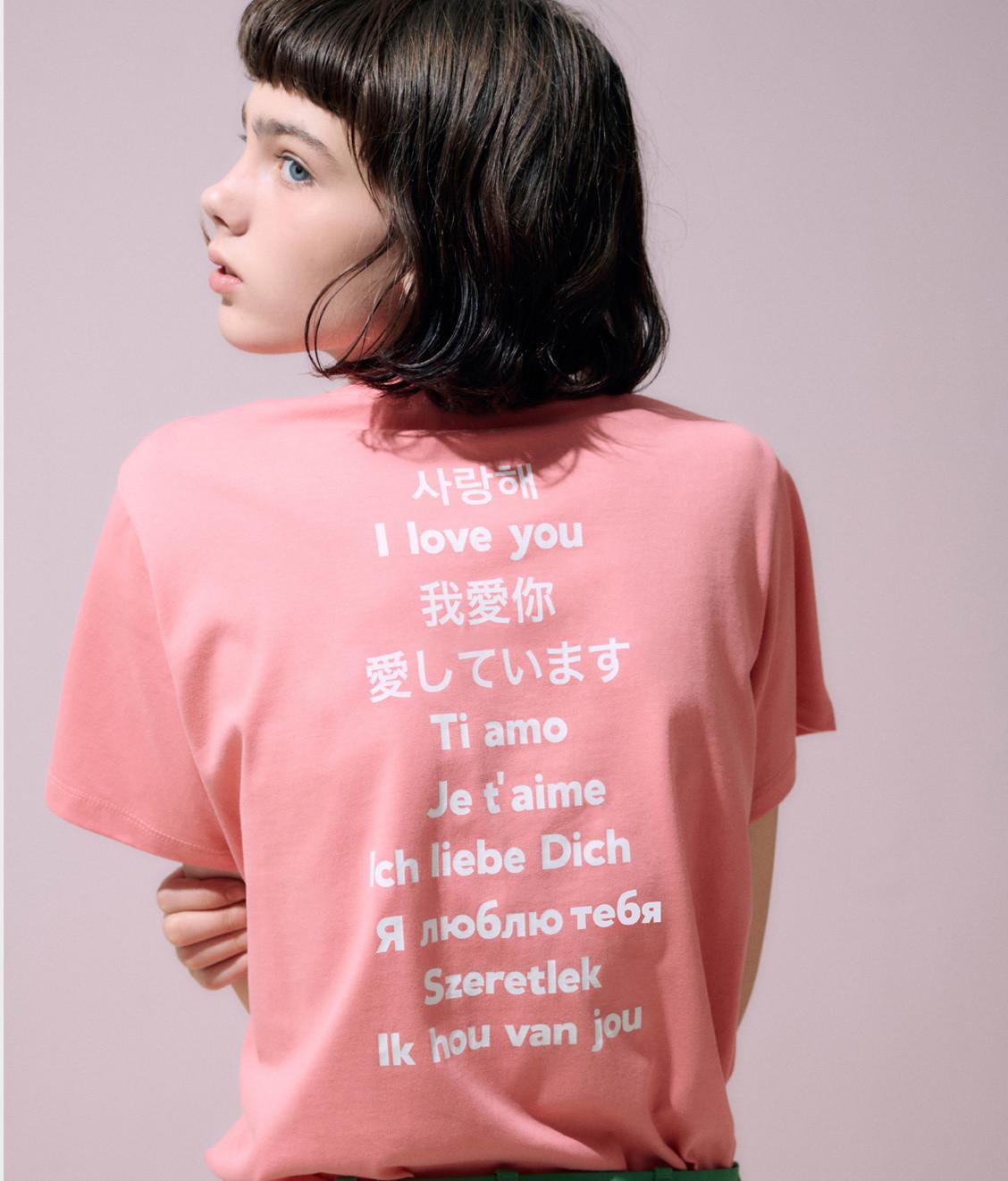NEUL Neul Always T-shirt Pink