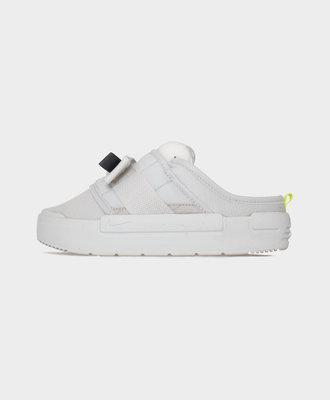 Nike Nike Offline Vast Grey/White Iron