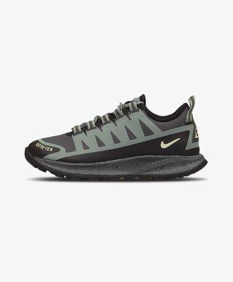 Nike Nike ACG Air Nasu Gore-Tex Clay Green/Olive Aura