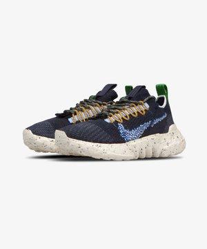 Nike Nike Space Hippie 01 Obsidian Signal Blue