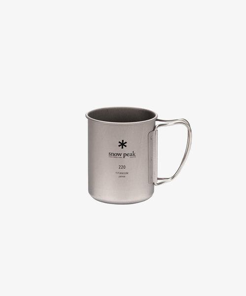 Snow Peak Titanium Single Cup 220