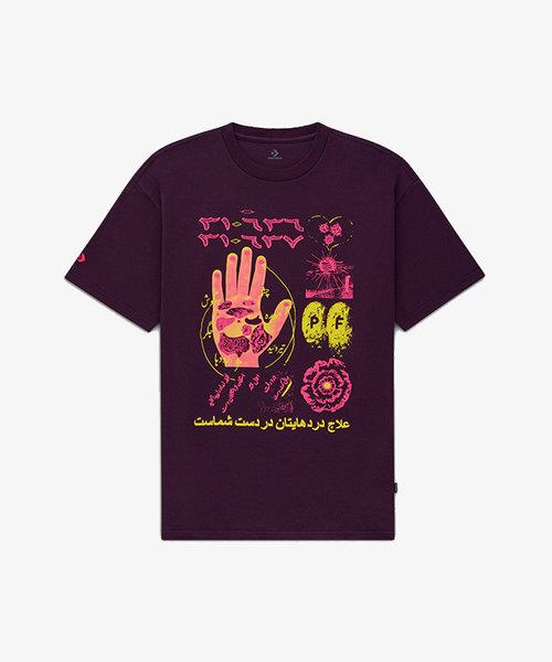 Converse X Paria Fashion Tee Purple