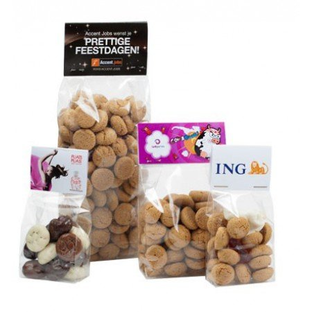 Dutch Kruidnoten 250 gram (bulk)