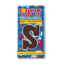 Tony's Chocolonely dark chocolate bar with  gingerbread