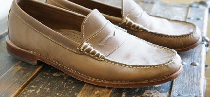 Best Leather Reviews the Nine2Five