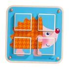 HABA Haba - Blokpuzzels - Tuindieren - 4st.