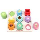 Le Toy Van Le Toy Van - Petilou - Puzzel - Voel & vormen - 9st.