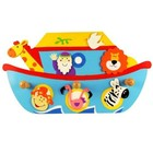 Simply for kids Simply for kids - Kapstok - Ark van Noach