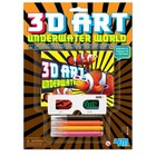 4M 4M - 3D Kunst - Onderwaterwereld