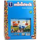 Ministeck - De bouwplaats - 4 in 1 - XLbox - 1200dlg.