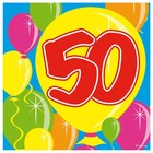 Folat Folat - Servetten - Balloons - 50 jaar - 25x25cm - 20st