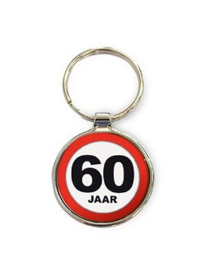 Miko Sleutelhanger - 60 Jaar - Rond