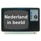 Nederland in beeld Nederland in beeld - DVD - Zwerven door Zuid-Holland