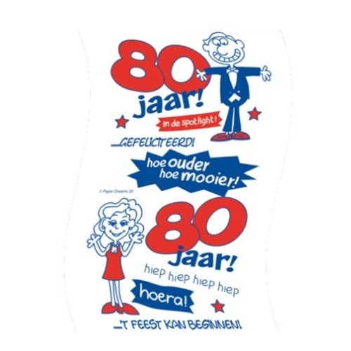 Paperdreams Paperdreams Toiletpapier 80 Jaar