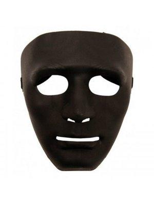 Partychimp Partychimp - black mask plastic