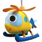 Jumpers Jumpers - Wiebeldier aan veer - Helicopter