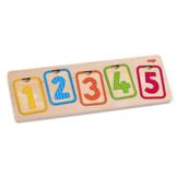 Puzzel - Eerste cijfers - Hout - 10st.