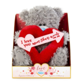 Knuffel - Beer - Cupido - I love you more than words can say - 19cm