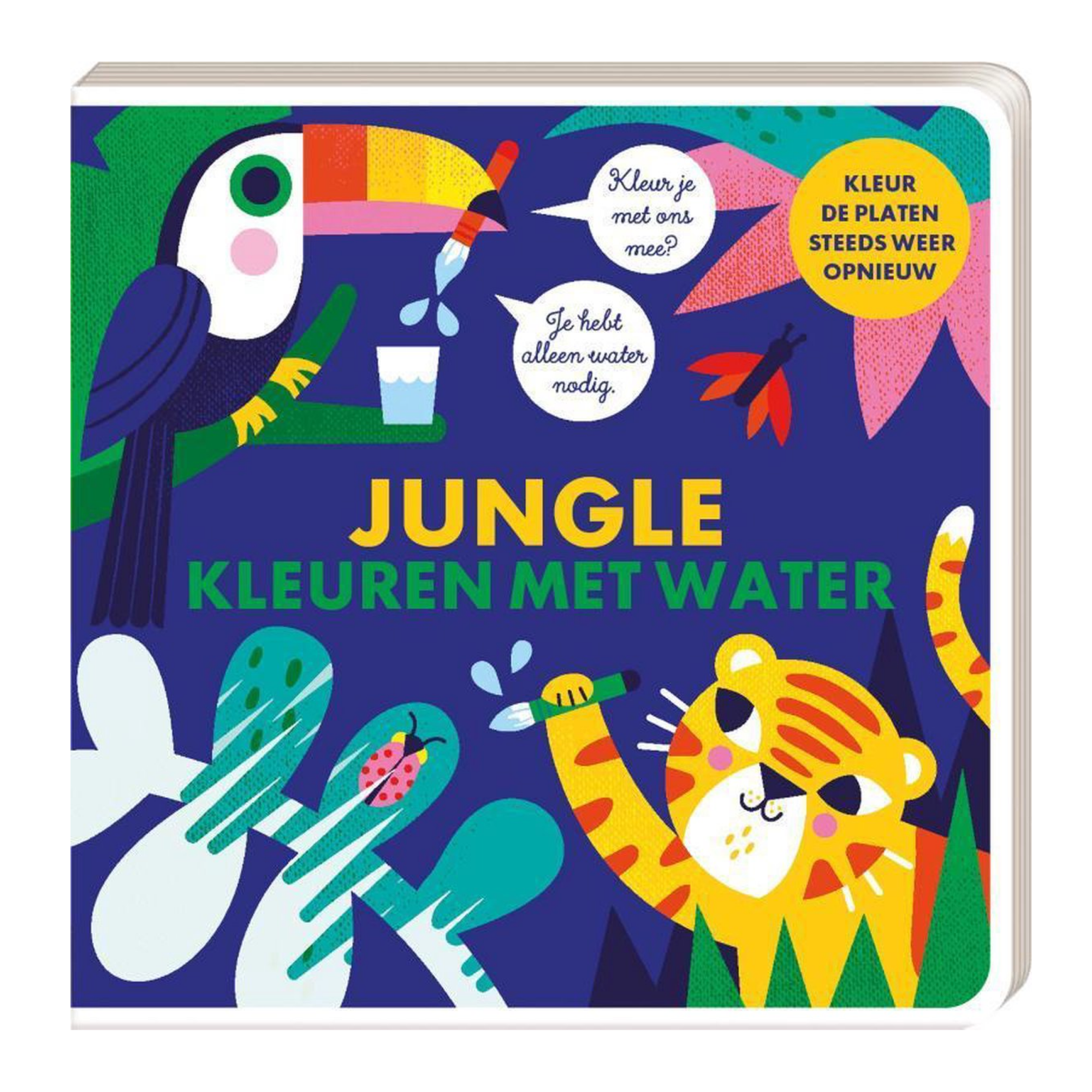 Imagebooks Boek - Kleuren met water - Jungle