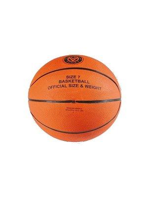 Engelhart Bal - Basketbal - Maat 7 - 650gram