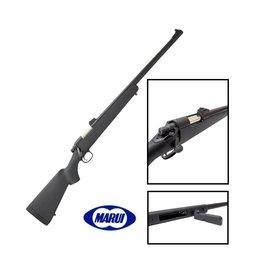 Tokyo Marui VSR-10 Pro-Sniper version